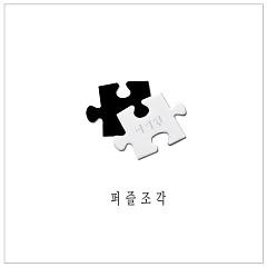 Puzzle Piece (Single) - Lee Ji Won