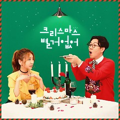 An Ordinary Christmas (Single) - JeA, Kim Young Chul