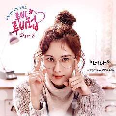 Ruby Ruby Love OST Part.2 - Koni