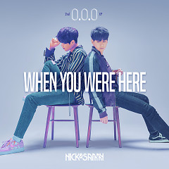 When You Were Here (EP)