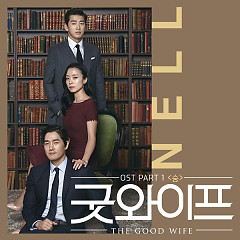 The Good Wife OST Part.1 - Nell