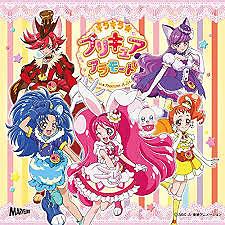 SHINE!! Kirakira☆Precure à la Mode