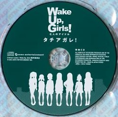 Tachiagare! - Wake Up Girls!