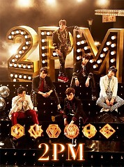 2PM OF 2PM (CD1)