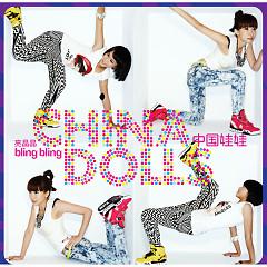 Bling Bling - China Dolls