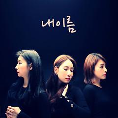 My Name (Single) - MISSYJUNG