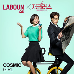 Jugglers OST Part.1 - LABOUM