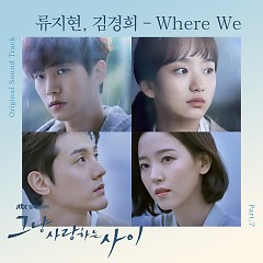 Rain or Shine OST Part.7