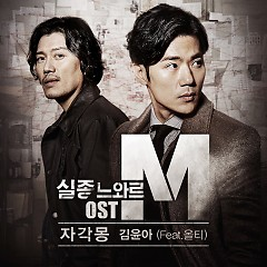 Missing Noir M OST