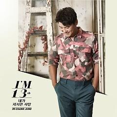 I'm - Lim Chang Jung