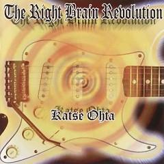 The Right Brain Revolution