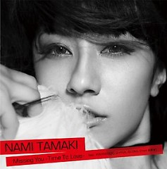 Missing You (Time To Love) (feat. KWANGSOO, JIHYUK, GEONIL) (Single)