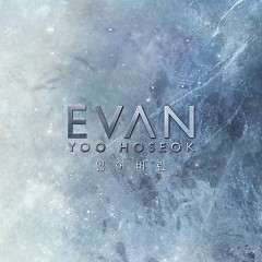 The Trace (Single) - Evan