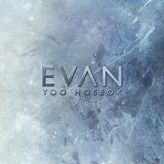 The Trace (Single) - Evan