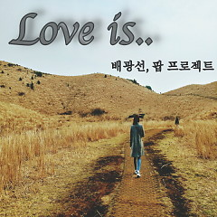 Love Is..(SIngle) - Bae Kwang Sun