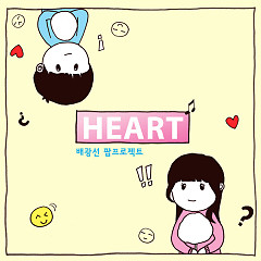 Heart (Single) - Bae Kwang Sun