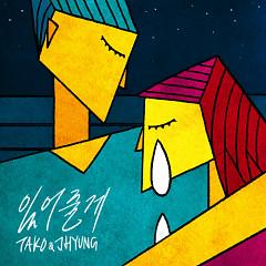 Let's - Tako,J Hyung