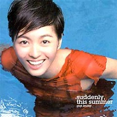 突然, 这个夏天/  Suddenly, this Summer