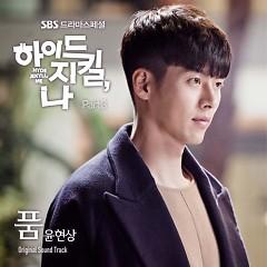 Hyde Jekyll, Me OST Part.3 - Yoon Sang Hyun