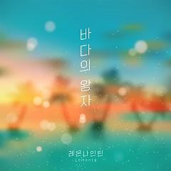 Prince Of The Sea (Single) - Lemon19