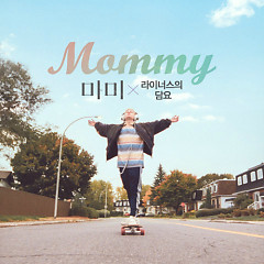Mommy (Single) - Linus' Blanket