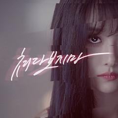 Don't Look At Me Like That - Song Ji Eun