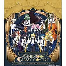 Pretty Guardian Sailor Moon 25th Anniversary Classic Concert Album 2017 CD1
