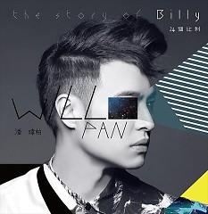 24个比利(EP) / 24 Billy - Phan Vỹ Bá