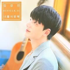 I Love You (Single) - Kim Kang Jin