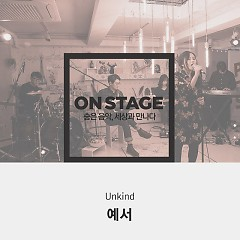 On Stage 363th Example (Single) - Yeseo