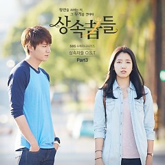 The Heirs OST Part.3  - Lee Chang Min,VIXX