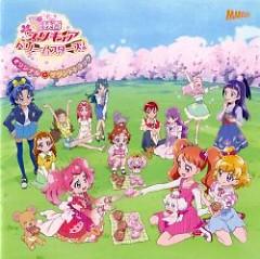 Eiga Precure Dream Stars! Original✿Soundtrack CD1