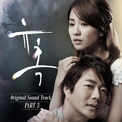 Temptation OST Part.3 - Jo Kwon