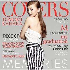 MEMORIES-Kahara Covers- - Kahara Tomomi