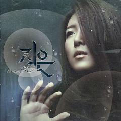 Rain - Kim Ji Eun