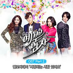 Pretty Man OST Part.2 - Melody Day,Lunafly