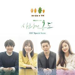 Temperature Of Love OST Special Score (CD2)