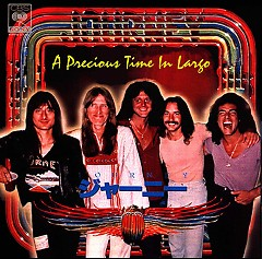 A Precious Time In Largo CD1 - Journey