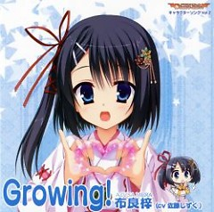 DRACU-RIOT Character Song Vol. 2 - Growing!