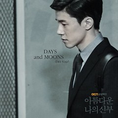 My Beautiful Bride OST Part.1