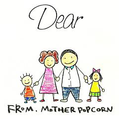 Dear (Single)