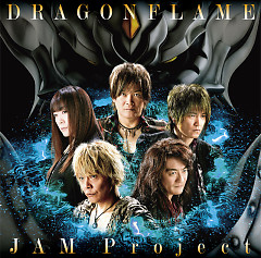 DRAGONFLAME - JAM Project