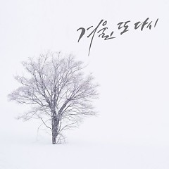 Back To Winter - Moon Myung Jin