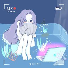 Record (Single) - KimB