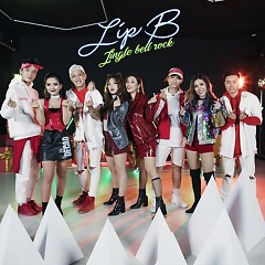 Jingle Bell Rocks (Single)