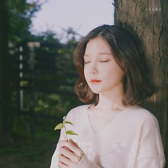 You Have Left The Autumn (Mini Album)