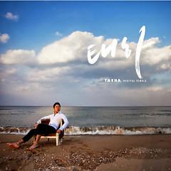 Nae Georeum Meomchuneun Gose  (내 걸음 멈추는 곳에) - Tae Ha
