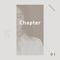 Chapter_01