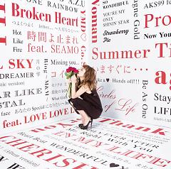 SINGLE BEST + ~10th Anniversary~ CD1 - AZU