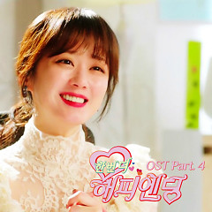 One More Happy Ending OST Part.4